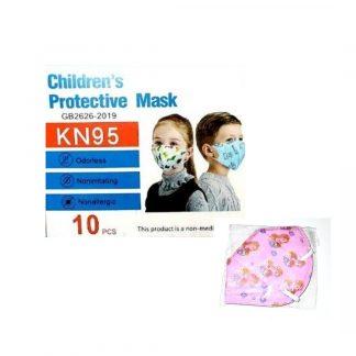 Mascarilla KN95 Infantil Princess Pack 10 unidades (1)