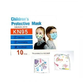 Mascarilla KN95 Infantil Princess Pack 10 unidades (2)